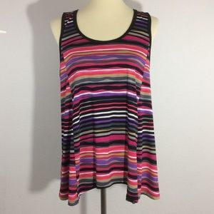 NWT Nicole by Nicole Miller Striped Tank Top
